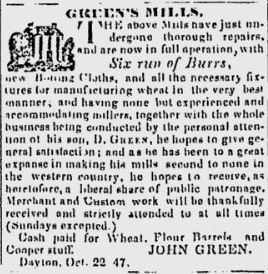 Green's mill